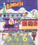 Luminita 1975-02 01